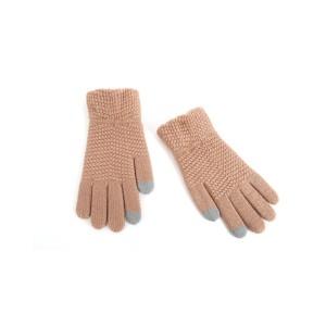 Γάντια μπεζ 62638